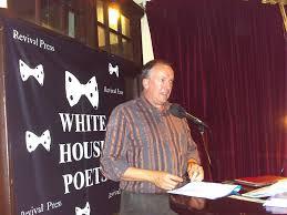 white house 2007